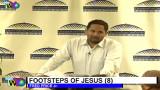 Footsteps of Jesus (8)